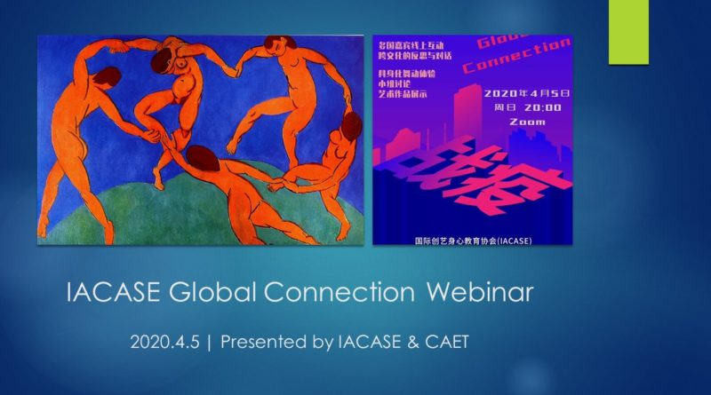 Webinar: Transformation of Crisis in Coronavirus Pandemic – Chinese and Global Perspectives